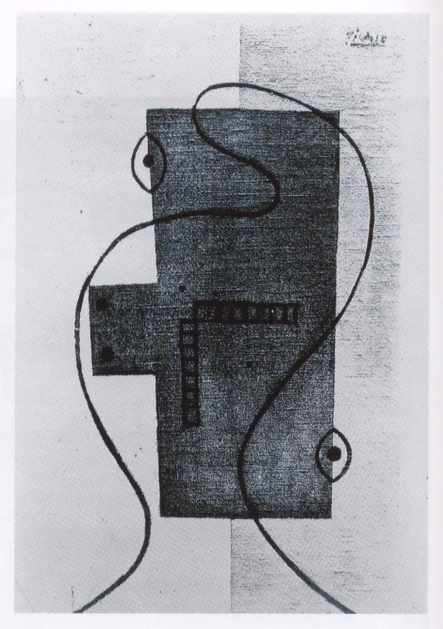 Tête, 1928, Pablo Picasso