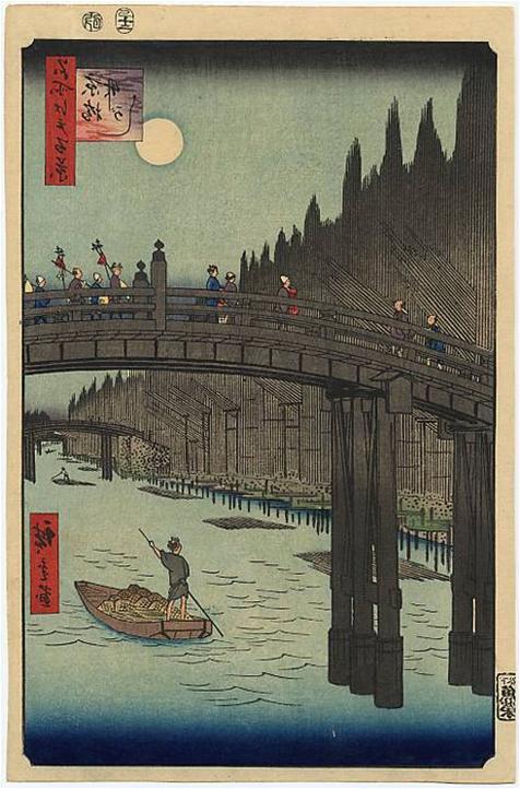 Le pont Kyo et la berge de bambous, 1857,  Hiroshige