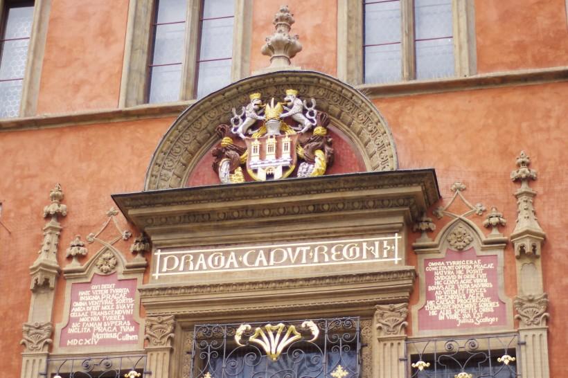 Une autre façade