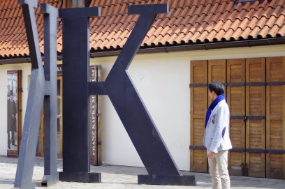 K comme Kafka et comme Ken !